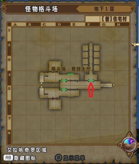 艾拉哈奇罗王国主线攻略地下格斗场3.jpg
