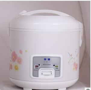 半球电器peskoepf从事半球牌电饭锅,电饭煲,电压力锅,电磁炉,电热水壶