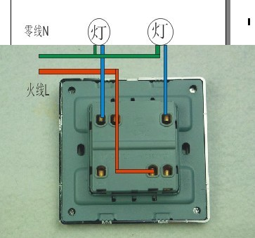 客厅大灯控制电路图