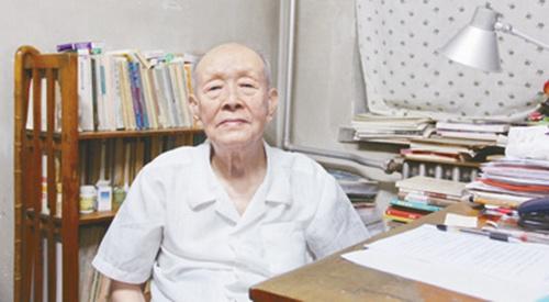 """汉语拼音之父""""周有光去世 享年112岁 - 周公乐 - xinhua8848 的博客"""