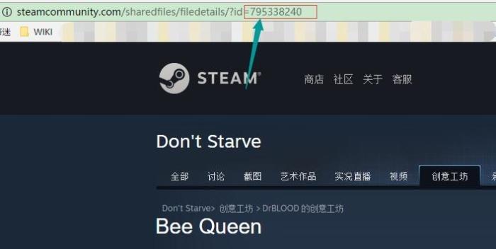 教你TGP饥荒怎么用Steam里面的MOD8.jpg