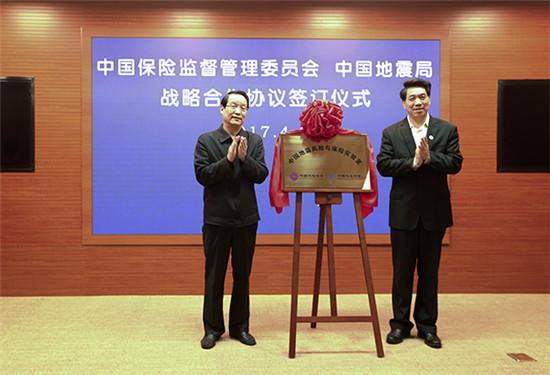 【转】北京时间      保监会主席项俊波被查 曾创作反腐电视剧 - 妙康居士 - 妙康居士~晴樵雪读的博客