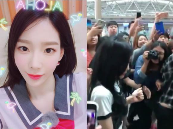 金泰妍机场遭歌迷突袭被推倒在地惊恐大哭