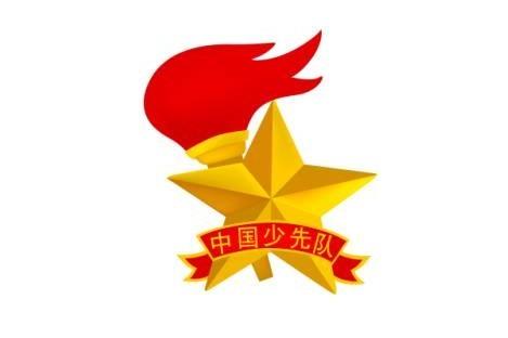 中国少年儿童队图片