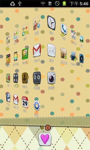 360桌面主题-童年木马截图3