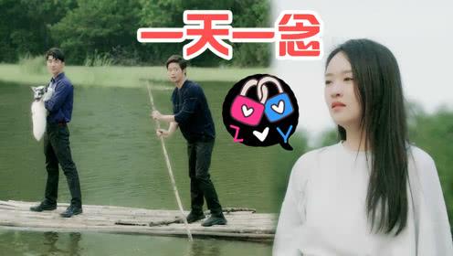 《结爱》三人组结局,小菊对变身狐狸的修鹇与宽永《一天一念》