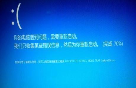 igdkmd64.sys驱动蓝屏解决方案