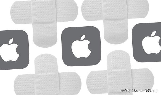 【技术分享】如何对iOS应用进行修改并重新签名
