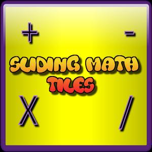 免费学前教育小学数学的孩子