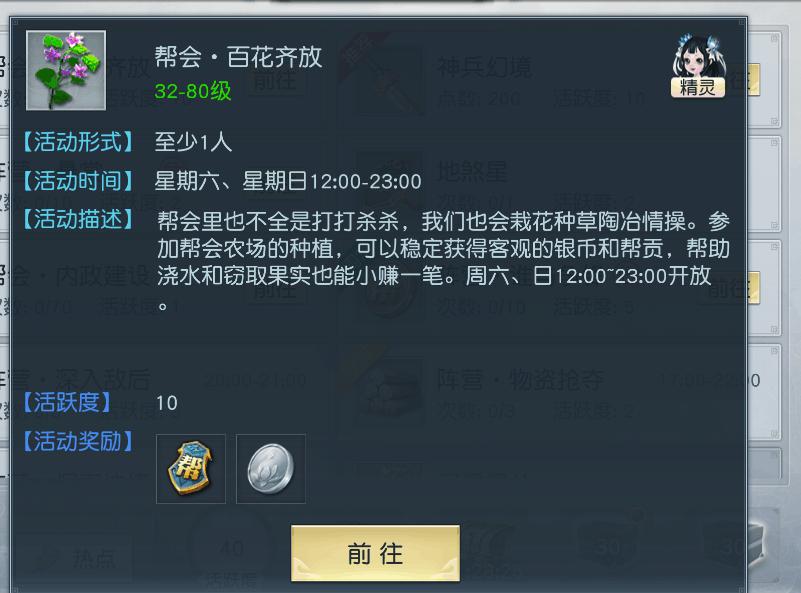 镇魔曲冲级22.png