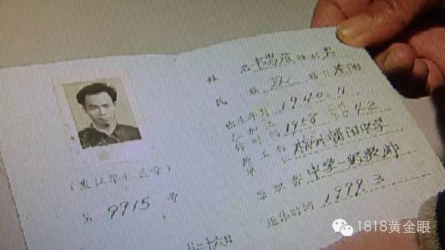 中国一位拾荒老人意外去世,他的遗产震惊全世界! - 周公乐 - xinhua8848 的博客