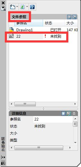 同一份时候,用CAD2010空心的图纸显示参照文预应力板打开文件图片