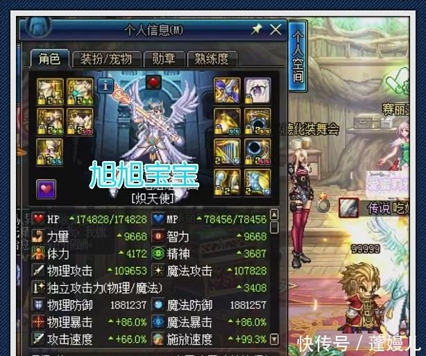 DNF助手改版:第一炽天使被证实,装备5件增幅18,5件增幅17
