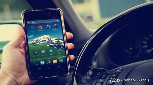 【技术分享】研究人员发现车控APP安全隐患并模拟黑客入侵