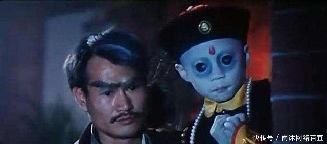 恐怖又痒痒看的心搞笑!这七部香港电影僵尸动态表情包包打架你图片