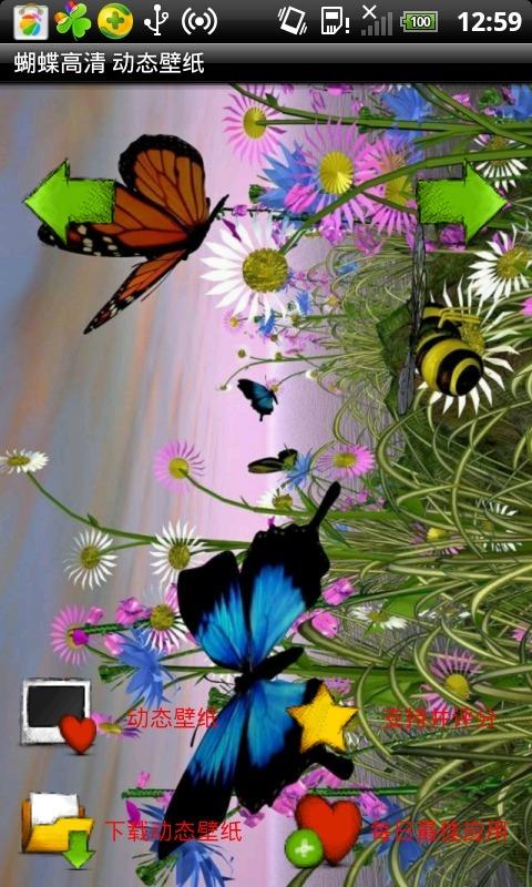 蝴蝶主题壁纸_360手机助手