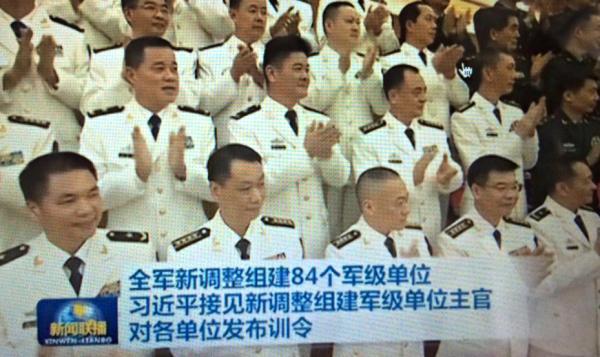 《新闻联播》放重要信息 辽宁舰原舰长有重任 - 马骁-v-mzm - 马骁