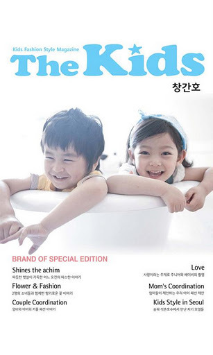 韩国儿童时尚杂志游戏截图
