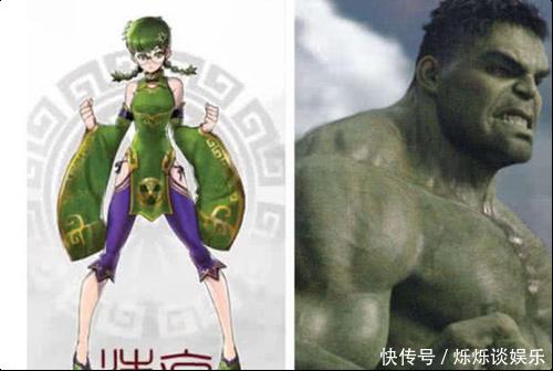 <b>当漫威英雄娘化后,绿巨人呆萌,蜘蛛侠成小萝莉,看到灭霸恋爱了</b>