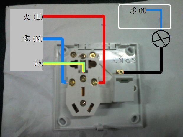 两相三相一开关插座怎么接线?