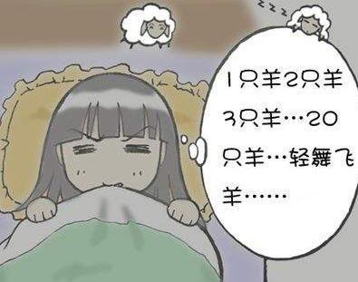 睡不着头疼图片可爱