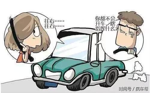 社会实事:不当行为会招惹司机反感 - 一统江山 - 一统江山的博客