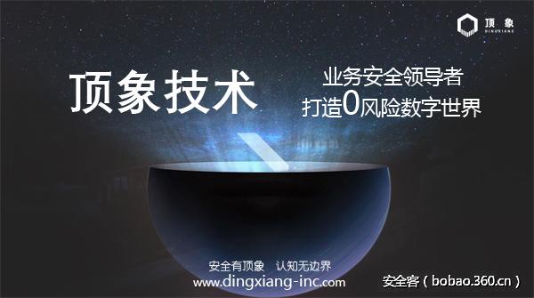 http://p2.qhimg.com/t01220d3aef483ac6ae.jpg