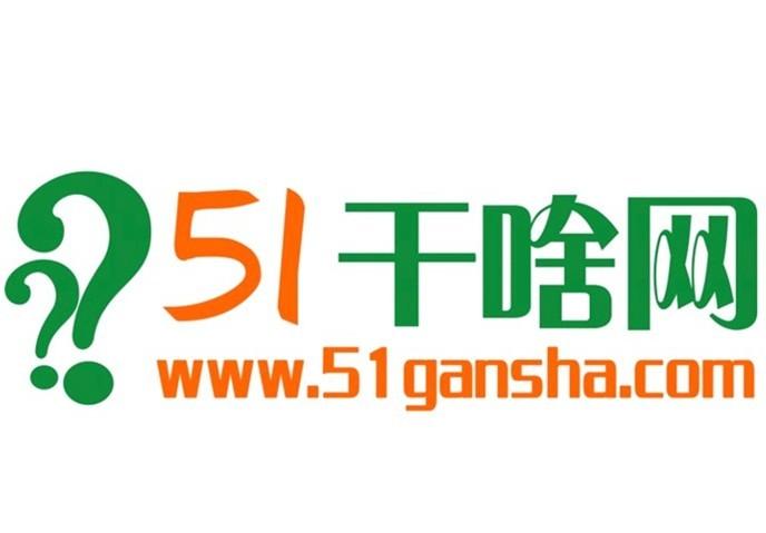 logo logo 标志 设计 矢量 矢量图 素材 图标 688_479