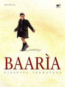 巴阿里亚:风之门